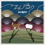 scope Best Album『アイノウタ』