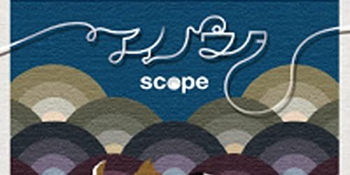 scope Best Album『アイノウタ』